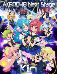 сериал АКБ0048 / AKB0048 Next Stage 2 сезон онлайн
